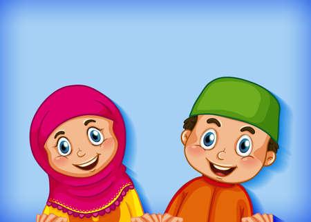 Illustration pour Happy muslim couple on colour gradient background illustration - image libre de droit