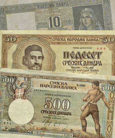 Old Serbian and Yugoslavian paper money