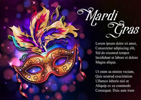 Illustration pour Mardi Gras mask, colorful poster, template, flyer with place for text. Vector illustration - image libre de droit