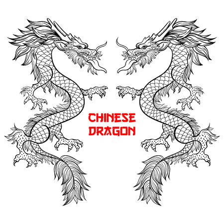 Illustration pour Two Chinese dragons hand drawn vector illustration. Mythical creature ink pen sketch. Black and white clipart. Serpent freehand drawing. Isolated monochrome mythic design element. Chinese new year poster - image libre de droit