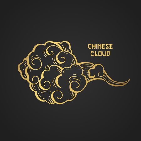 Illustration for Golden Chinese Clouds hand drawn vector illustration. Overcloud Outline. Smoke black and gold abstract clipart. Chinese art drawing with engraving. Wind blowing. Isolated postcard design element - Royalty Free Image