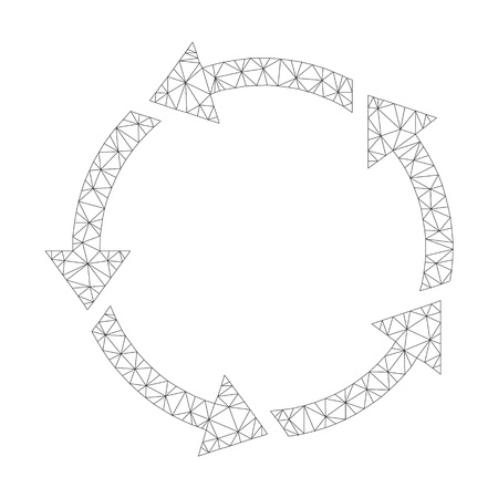 Polygonal vector rotation icon on a white background. Mesh carcass gray rotation image in low poly style with structured triangles, nodes and linear items.