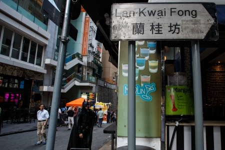 HONG KONG - NOVEMBER 26 2013: Famous Street Sign of LKF (Lan Kwai Fong - Festival) in the party district of downtown central Hong Kong.
