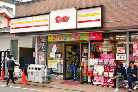 Photo pour KYOTO, JP - APRIL 10 - Daily yamazaki convenience store on April 10, 2017 in Kyoto, Japan. - image libre de droit