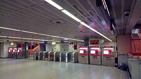 MANILA, PH - JAN 2 - Light rail transit 2 V. Mapa station ticket vending machine on January 2, 2017 in Manila, Philippines.