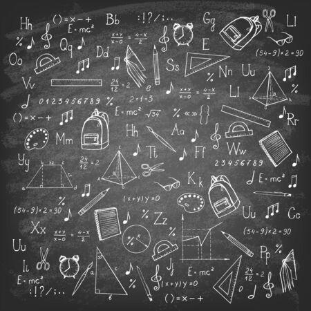 Illustration pour Freehand drawing school items on blackboard. Vector illustration. - image libre de droit