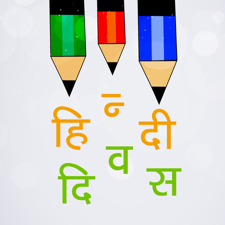 Item Description Il Ration Of Elements Of Hindi