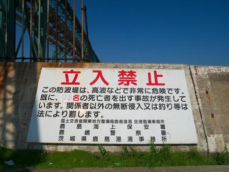 Inumaru88160300247