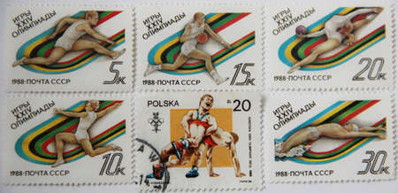 Postage stamps of the USSR and Poland. XXIV Olympic games 1988