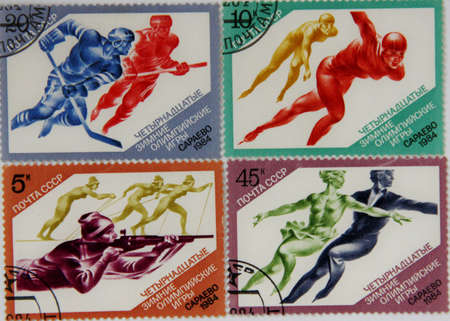 Postage stamps of the USSR. XXIV Winter Olympics in 1984 in Sarajevo