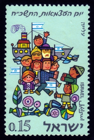 Israel - circa 1968: A stamp printed in Israel, shows drawing, where the Israelis meet new immigrants, devoted to  the 20 th anniversary of immigration in Israel, 20-th Independence Day, circa 1968