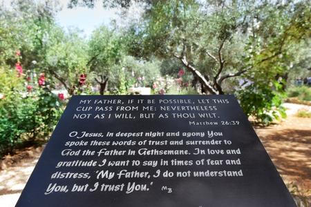 marble slab with the words of the prayer of Jesus Christ, Gethsemane, Jerusalem