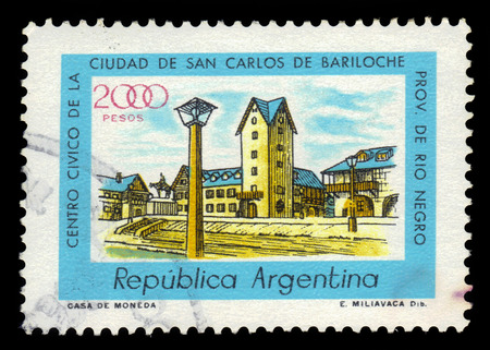 Argentina - CIRCA 1980: A stamp printed in Argentina shows Civic Center in San Carlos de Bariloche, known as Bariloche, city in the province of Río Negro, Argentina, series, circa 1980
