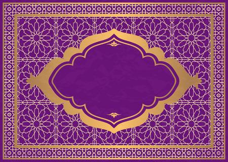 Ilustración de Moroccan lattice ornamental backround, template for invitation in arabian style with place for text - Imagen libre de derechos