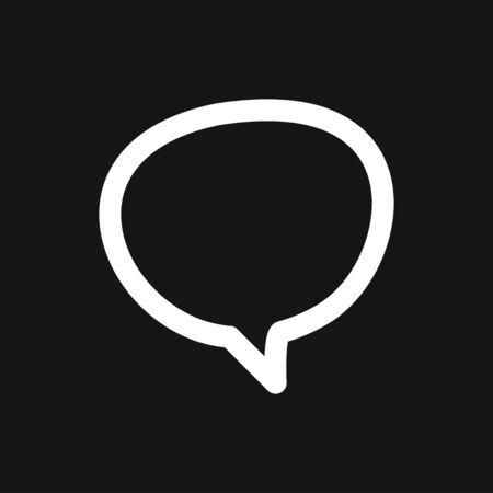 Illustration pour Speech bubble icons on background. Vector flat illustration. - image libre de droit
