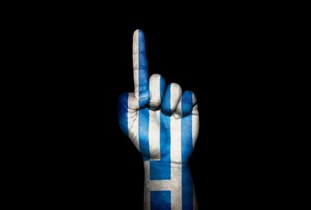 Mano Grecia