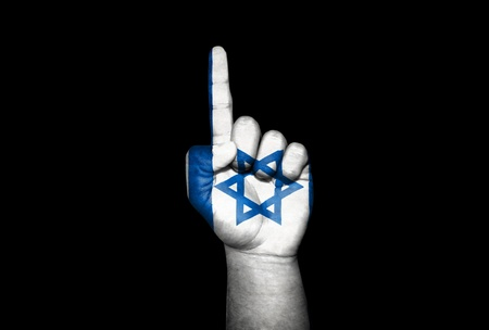 Mano Israel