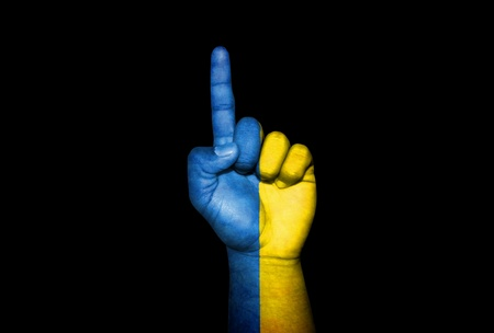 Mano Ukrania