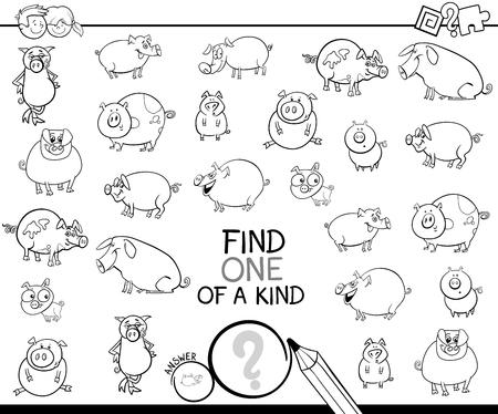 Illustration pour Set of ranch animal icon. - image libre de droit