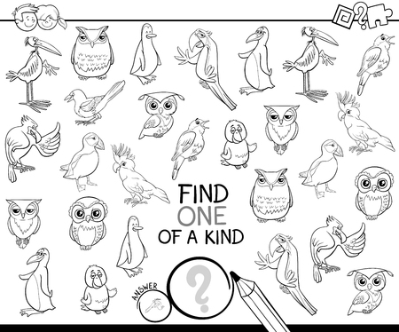 Illustration pour Black and White Cartoon Illustration of Find One of a Kind Picture Educational Activity Game for Children with Birds Animal Characters Coloring Book - image libre de droit