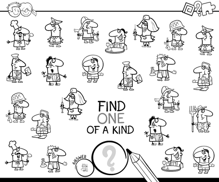 Illustration pour Black and White Cartoon Illustration of Find One of a Kind Picture Educational Activity Game for Children with Professional People Characters Coloring Book - image libre de droit