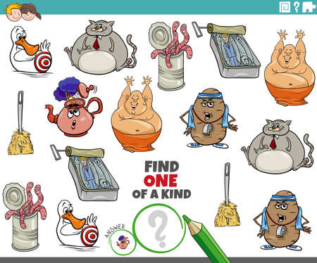Illustration pour Cartoon illustration of find one of a kind picture educational game with comic characters - image libre de droit