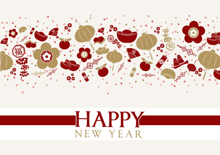 Chinese New Year elements, with text and pattern background  and