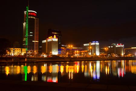 MINSK, BELARUS - SEPTEMBER 03, 2016: Svislac river embankment. Minsk, Belarus
