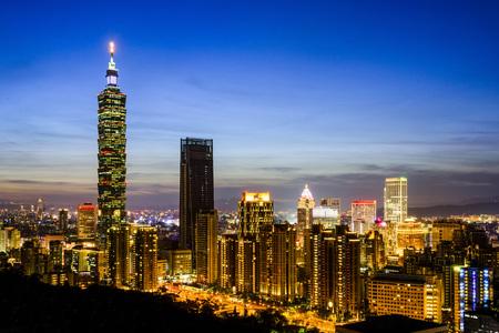 Foto de Taipei 101 Skyscraper in Taipei, TAIWAN. - Imagen libre de derechos