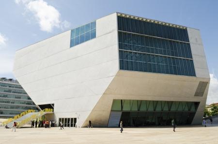 casa da musica in porto portugal