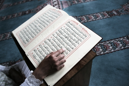Student studying Islam in Mosque