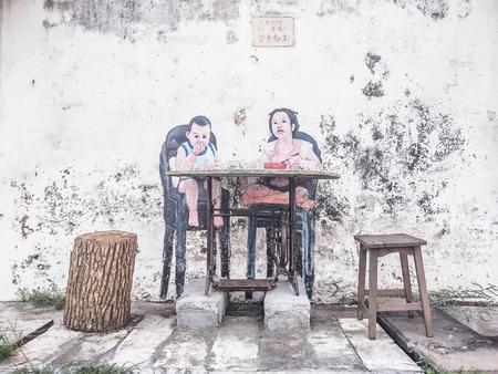 Perak, Malaysia. General view of a mural 'Kids eating'