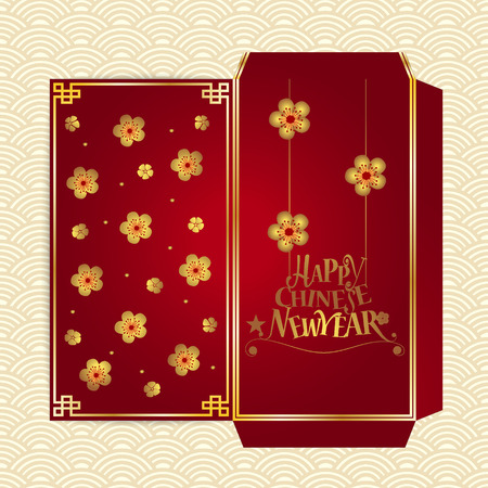 Illustration pour Chinese New Year Money Red Packet (Ang Pau) Design. Vector Illustration. - image libre de droit