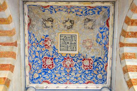 Istambul, Turkey - September 24, 2014: Detailed of the Tomb of Sultan Murad III near the museum Hagia Sophia.