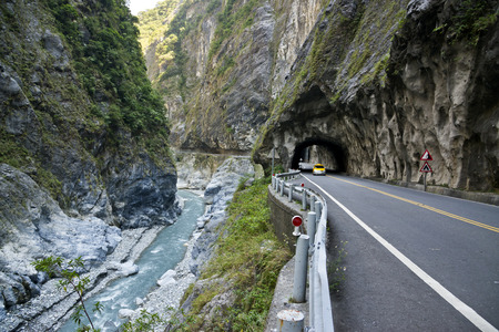 Taiwan Taroko National Park view