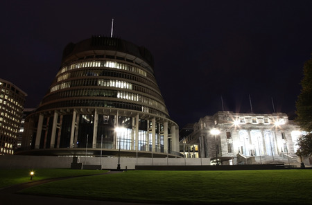 This building is the New Zealand Parliament Building located in Wellington on the North Island. It is referred to as the beehive.