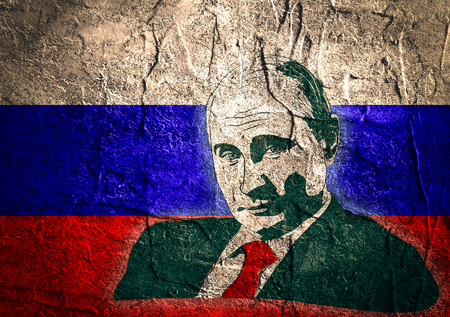 circa - 2016: illustration of a portrait of President of Russian Federation Vladimir Putin on national flag background. Concrete textured