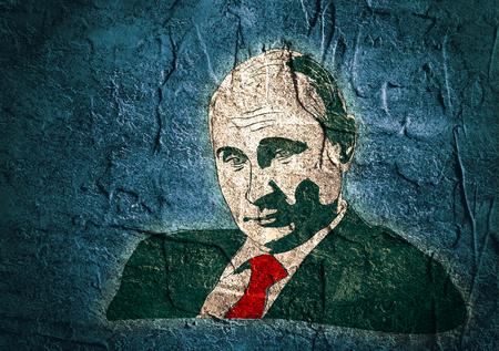 circa - 2016: illustration of a portrait of President of Russian Federation Vladimir Putin on blue grunge background. Concrete textured