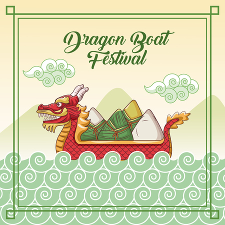 Ilustración de Dragon boat festival cartoon icon vector illustration graphic - Imagen libre de derechos