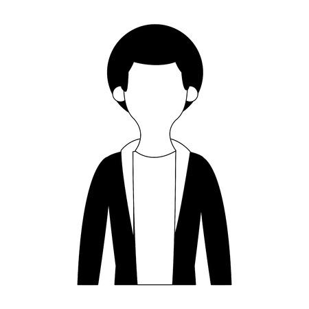 Young Man Cartoon Profile Vector Illustration Graphic Design Royalty Free Vector Graphics
