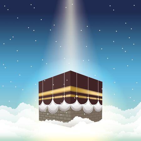 Illustration pour hajj mabrur celebration with mataf vector illustration design - image libre de droit