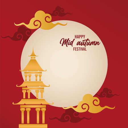 Illustration pour happy mid autumn lettering card with chinese castle and moon vector illustration design - image libre de droit
