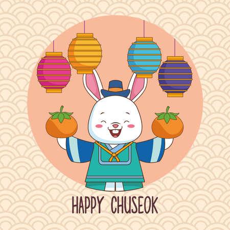Illustration for happy chuseok celebration with rabbit lifting oranges and lanterns vector illustration design - Royalty Free Image