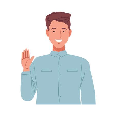 Illustration pour skinny man character icon vector illustration design - image libre de droit