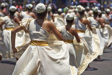 ARICA, CHILE - JANUARY 24, 2016: Group of dancers of Africa descent Afrodescendiente performing at the annual Carnaval Andino con la Fuerza del Sol in Arica, Chile.
