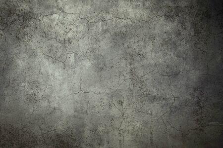Photo pour Gray grungy backdrop or texture - image libre de droit