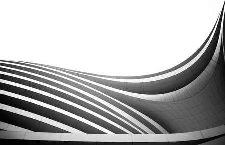 Photo pour Exterior view of a modern architecture building - image libre de droit
