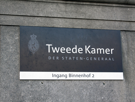 Amsterdam, Netherlands-december 4, 2015: sign second chamber of the States General in The Hague Netherlands