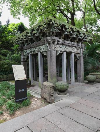 Ningbo Tianyi Pavilion Museum