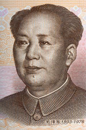 Mao Zedong - Mao Tse-tung portrait from Chinese money